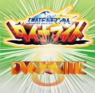 dynamite8-top3